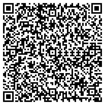 QR-код с контактной информацией организации Ковродержатели