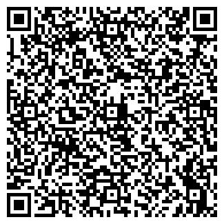 """QR-код с контактной информацией организации ПП """"ДОМОСТРОЙ"""""""