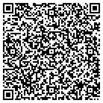 QR-код с контактной информацией организации Стройком Алматы, ТОО