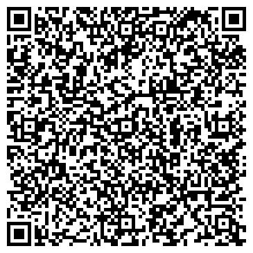 QR-код с контактной информацией организации Темір Астана, ТОО