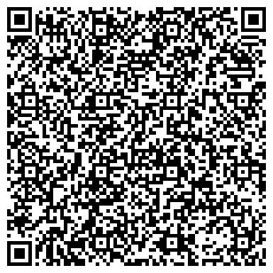 QR-код с контактной информацией организации Твой дом - твой стиль, ТОО