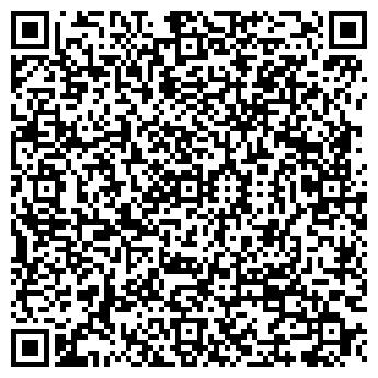 QR-код с контактной информацией организации ЕвроЛидер, ТОО