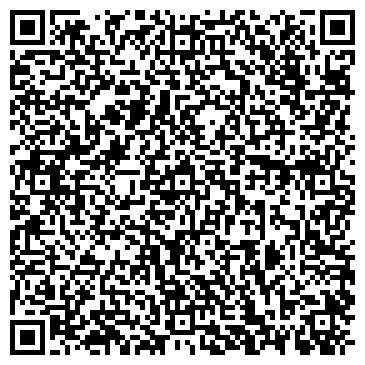 QR-код с контактной информацией организации Кок терек-Байтерек, ТОО