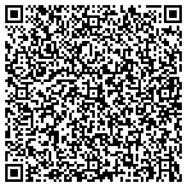 QR-код с контактной информацией организации Жасыл Элем Нуры, ТОО