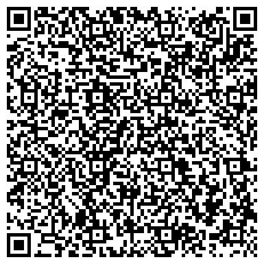 QR-код с контактной информацией организации SBS (ЭсБиЭс), ТОО Строительная компания