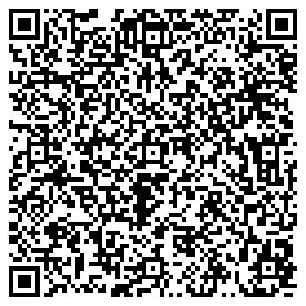 QR-код с контактной информацией организации ALA-way (АЛА-вей), ИП