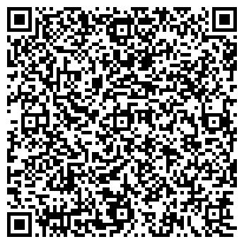 QR-код с контактной информацией организации Ариян, ТОО