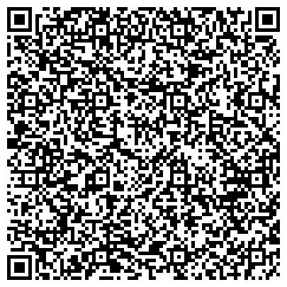 QR-код с контактной информацией организации Промстройконтракт Казахстан, ТОО