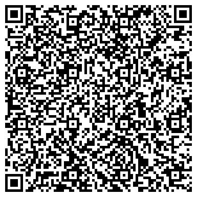 QR-код с контактной информацией организации Пирамида-ВК, ТОО
