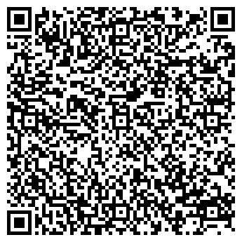 QR-код с контактной информацией организации Уйтас, ТОО