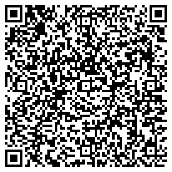 QR-код с контактной информацией организации Стройкласс, ТОО