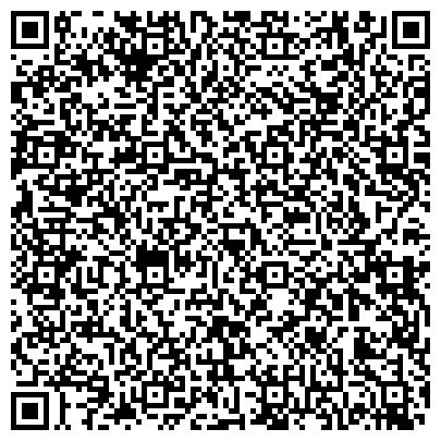 QR-код с контактной информацией организации AziaHitMedia (АзияХитМедиа), ТОО