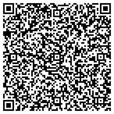 QR-код с контактной информацией организации Исаход Дихан Таженулы, ИП