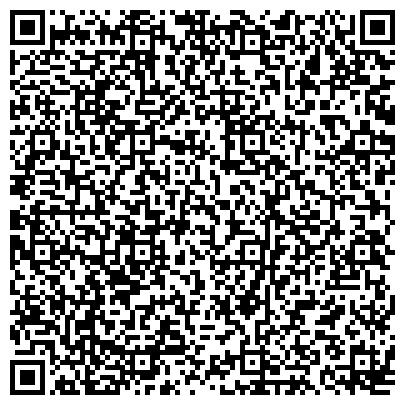 QR-код с контактной информацией организации Строительные технологии, ТОО