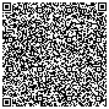 QR-код с контактной информацией организации Құрылыс-Табыс Әлемі, производственная фирма, ТОО