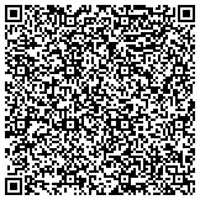 QR-код с контактной информацией организации Минова Казахстан, СП ТОО