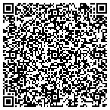 QR-код с контактной информацией организации Kova Technology (Кова Технолоджи), ТОО