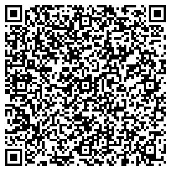 QR-код с контактной информацией организации Admikon (Адмикон), ТОО