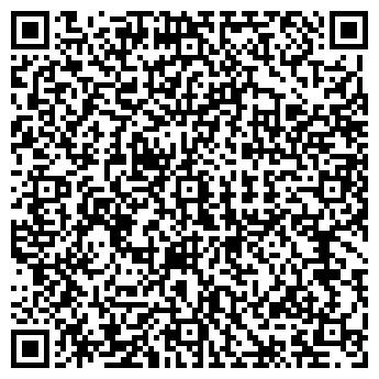 QR-код с контактной информацией организации Кровля ЛТД, ТОО