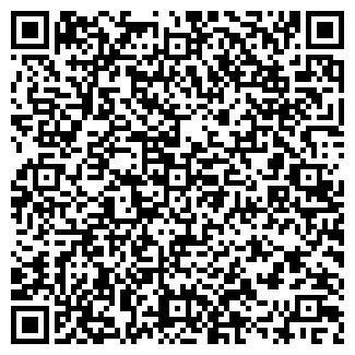 QR-код с контактной информацией организации Свой Дом, ТОО