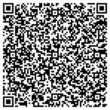 QR-код с контактной информацией организации Axiom Trade (Аксиом Трэйд), ТОО