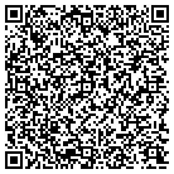 QR-код с контактной информацией организации V & V (B и B), ТОО