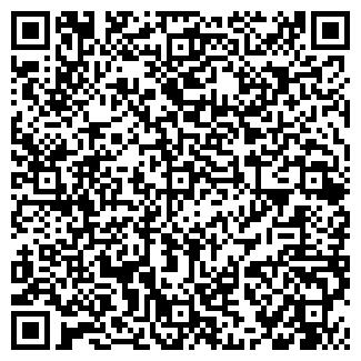 QR-код с контактной информацией организации Аян, ТОО