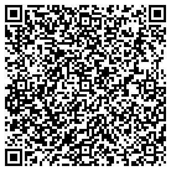 QR-код с контактной информацией организации АДЫГЕЯСЕМЕНА, ГУП