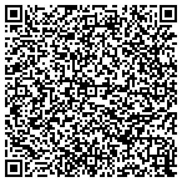 QR-код с контактной информацией организации Строительная фирма Мотив-Акмола, ТОО