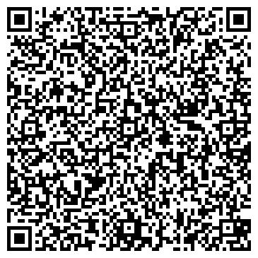 QR-код с контактной информацией организации А-TA Cтрой, ТОО