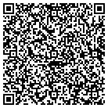 QR-код с контактной информацией организации Вогез-спецналадка, ООО