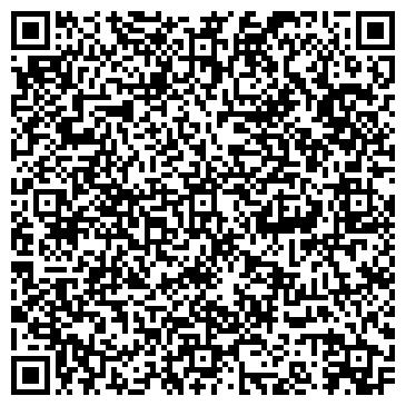 QR-код с контактной информацией организации Pro Builling, ТОО