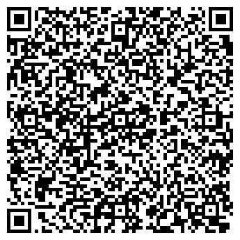 QR-код с контактной информацией организации Кром строй сервис, ТОО