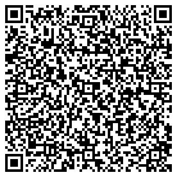 QR-код с контактной информацией организации КАМЕНСК-ШАХТИНСКИЙ МЯСОКОМБИНАТ, ТОО