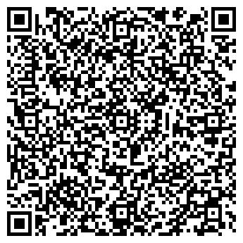 QR-код с контактной информацией организации Танаис, ТОО