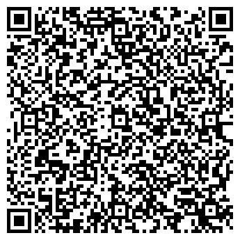 QR-код с контактной информацией организации Форестье, ООО