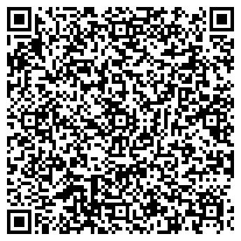 QR-код с контактной информацией организации Профиль-ХХ1, ТОО