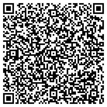 QR-код с контактной информацией организации Мастер Оригинал, ТОО