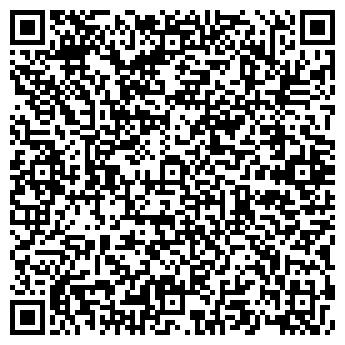 QR-код с контактной информацией организации A-Sport Kazakhstan, ТОО