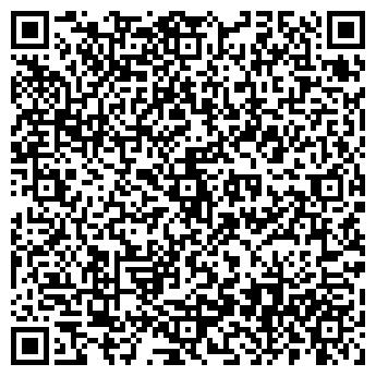 QR-код с контактной информацией организации Дока Казахстан,ТОО
