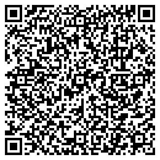 QR-код с контактной информацией организации КЕРАМИКА, ТОО