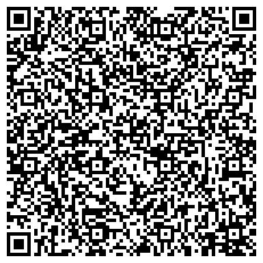 QR-код с контактной информацией организации Асыл Стройгроуп Бимендина, ИП
