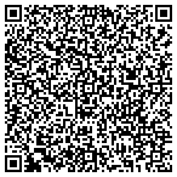 QR-код с контактной информацией организации Фирма АСГО, ТОО