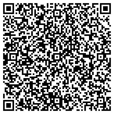 QR-код с контактной информацией организации Кэмонт ПНУ, ТОО