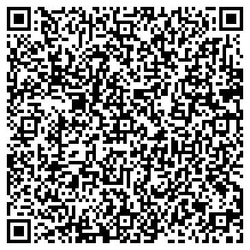 QR-код с контактной информацией организации Шырай, ТОО