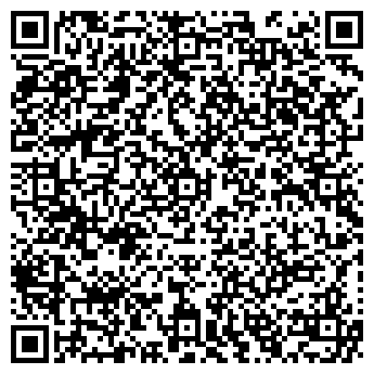 QR-код с контактной информацией организации СтройКен, ИП