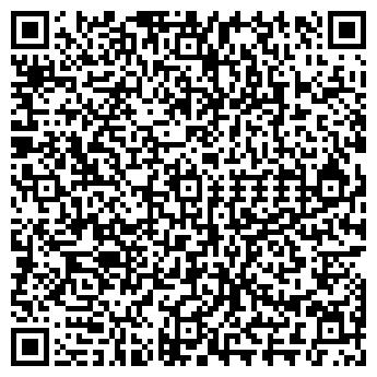 QR-код с контактной информацией организации СТМ-Люкс,ТОО