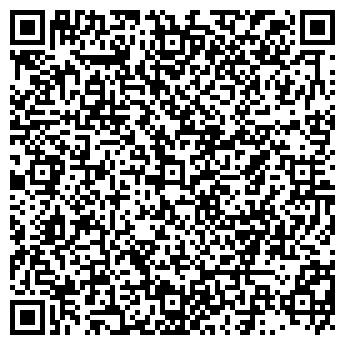 QR-код с контактной информацией организации Урим Казахстан, ТОО