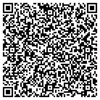 QR-код с контактной информацией организации Таун Хаус, ОДО