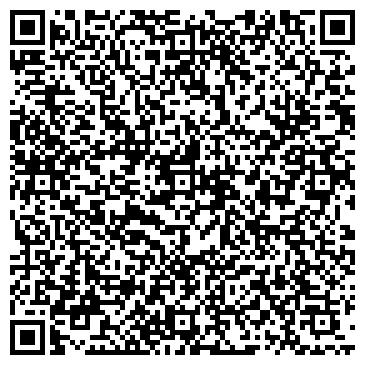 QR-код с контактной информацией организации Крост, ТОО